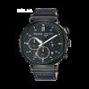 Pasek do zegarka Pulsar PZ5071X1 / VR42-X008 / PPG045X Skórzany Czarny 20mm